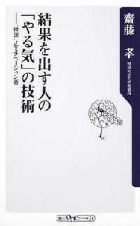 $きときと講師 奥井良樹